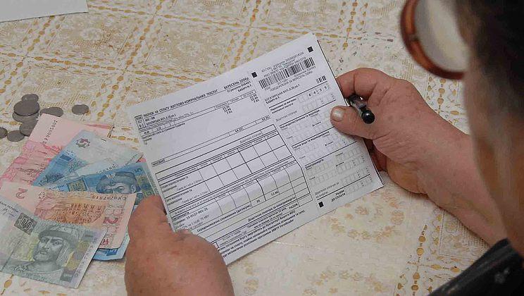 Украинцев будут штрафовать за неуплату услуг ЖКХ