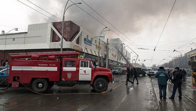 Число жертв пожара в ТЦ в Кемерово увеличилось до 15