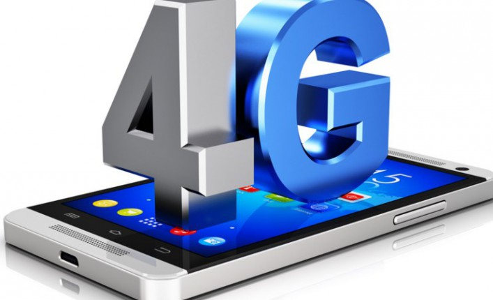 Тройка крупнейших мобильных операторов Украины заплатила за 4G почти 5,5 млрд грн