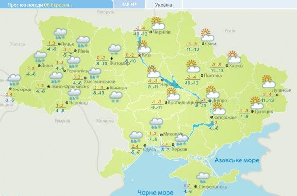Синоптики дали прогноз, когда в Украину придет потепление