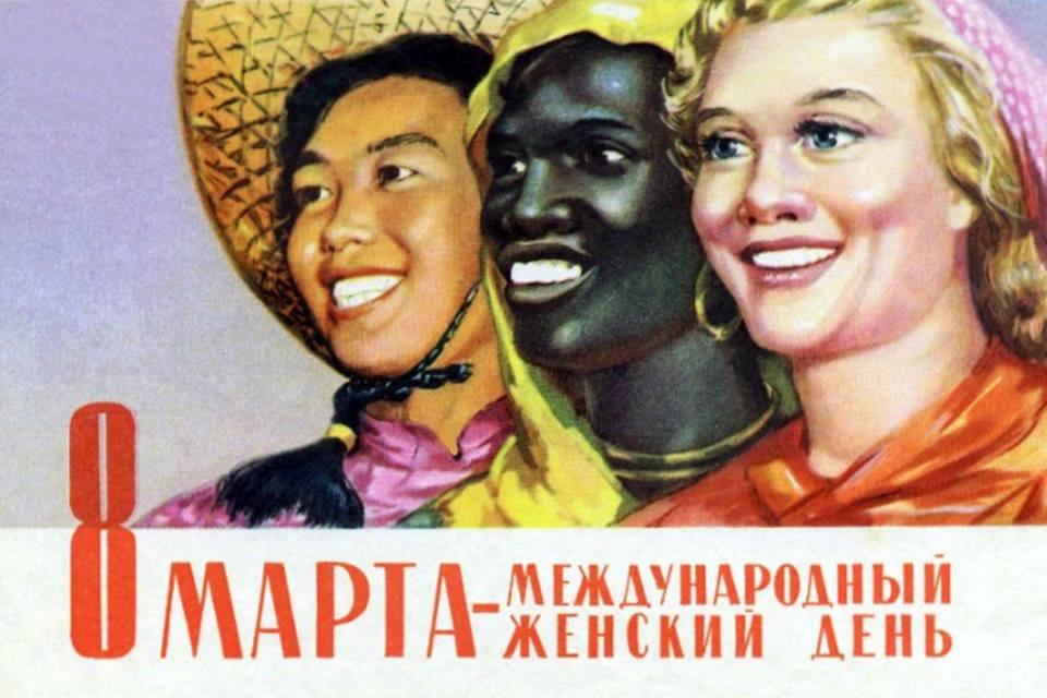 Россия поздравила Госдеп с 8 Марта обвинением во лжи