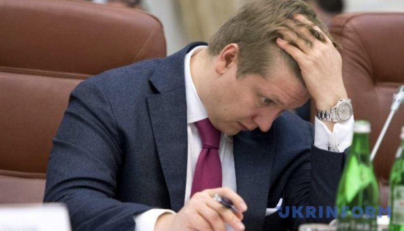 ГФС объяснила, за что оштрафовали Коболева