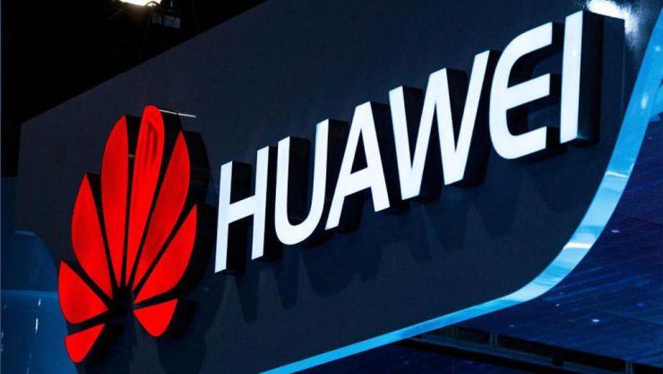 Huawei собирается выпустить смартфон на блокчейне