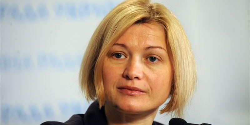 Геращенко объяснила, почему Украина не может выслать российских дипломатов