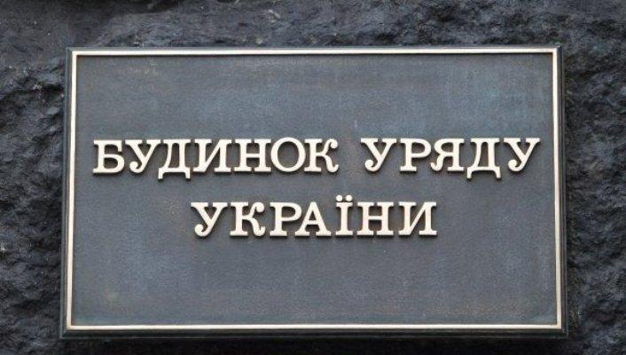 В Украине заработает новая система контроля качества продуктов