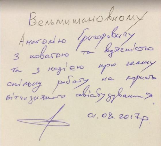 Как умирает ГП «Антонов»