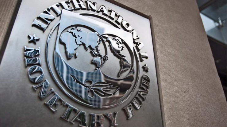 МВФ хочет от Украины рыночных цен на газ