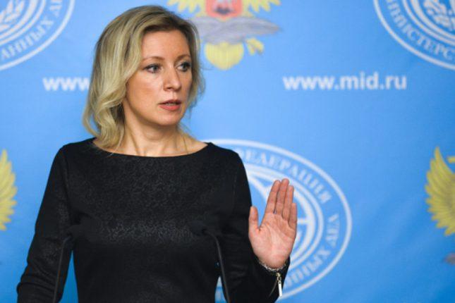 МИД РФ требует от Великобритании не «говорить на языке ультиматумов с ядерной державой»