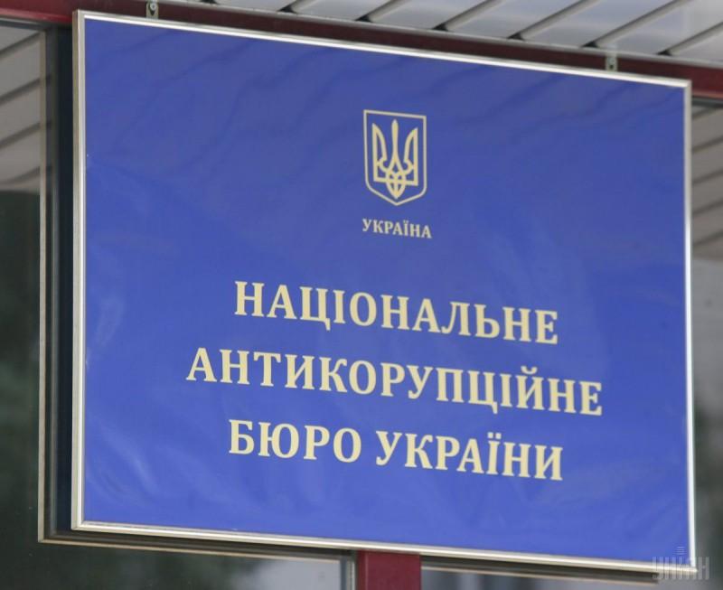 НАБУ сообщило о подозрении главе райгосадминистрации в Киеве