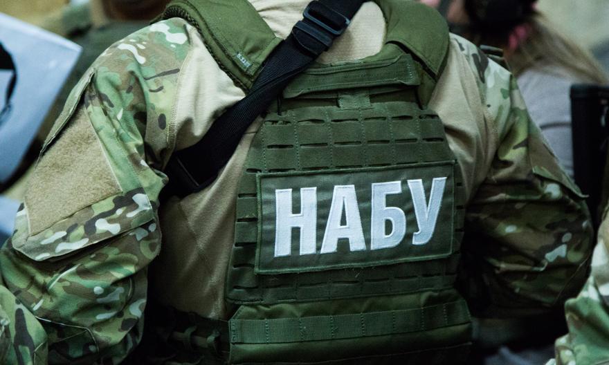 НАБУ получило доступ к контактам телефонов менеджера Онищенко и Денисюка