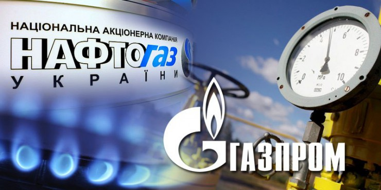 «Нафтогаз» может потребовать взыскания российского газа в странах ЕС