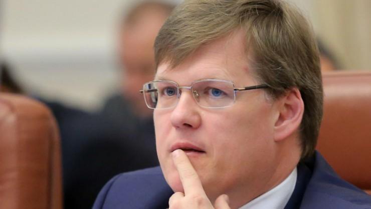 Розенко рассказал, почему толстеют политики
