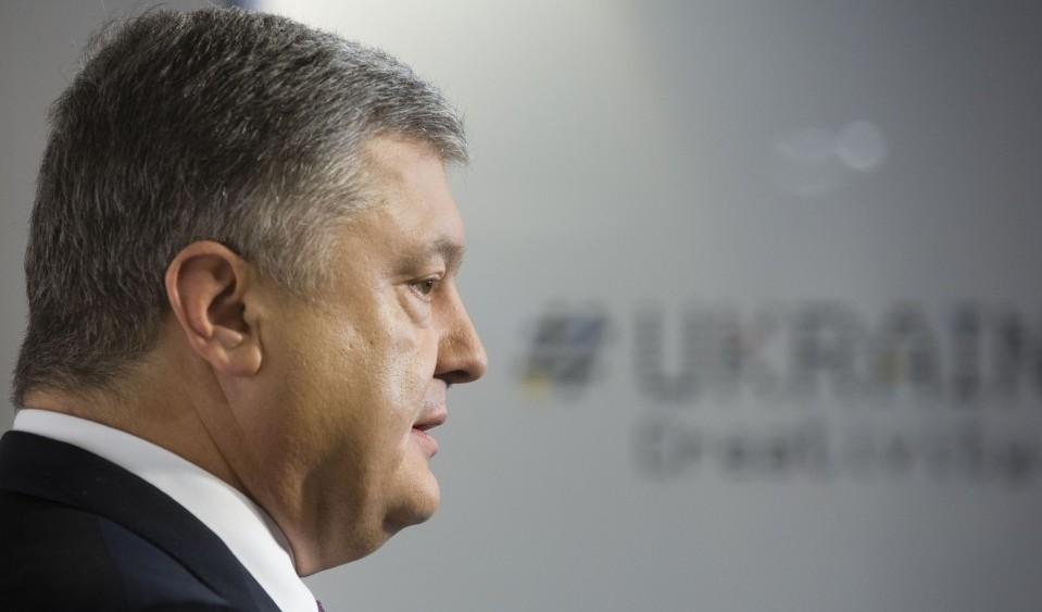 Рубан готовил массовые террористические атаки — Порошенко