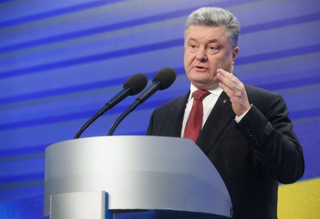 Порошенко утвердил программу «Украина — НАТО»