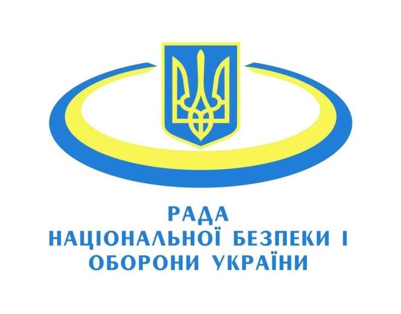 СНБО поддержал ограничения в предоставлении украинского гражданства