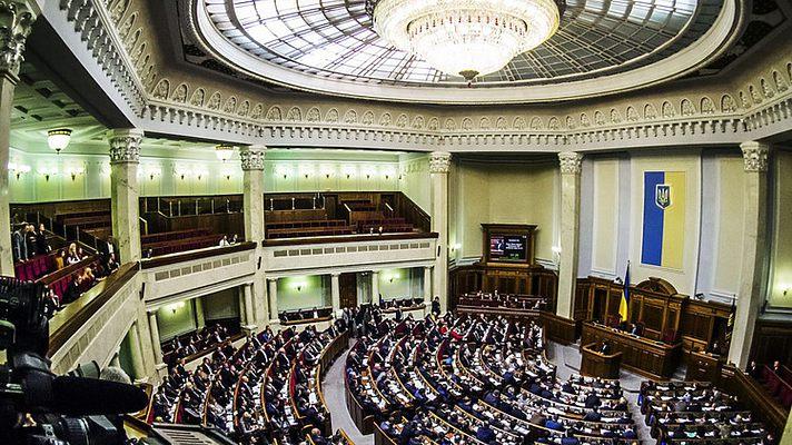 Рада приняла законопроект об Антикоррупционном суде в первом чтении