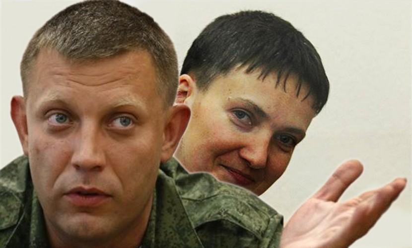 Очень хорошо, что Надежду Савченко подозревают в подготовке государственного переворота, — Романенко