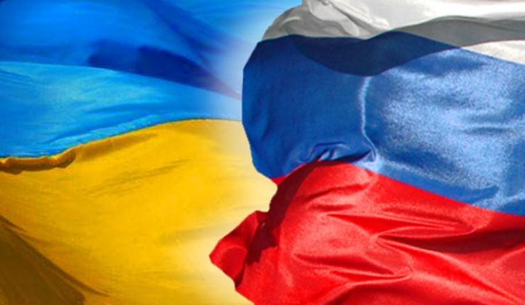 В МИД России обвинили Киев во вмешательстве во внутренние дела РФ