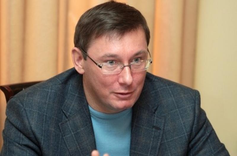 Луценко сообщил Савченко про подозрение