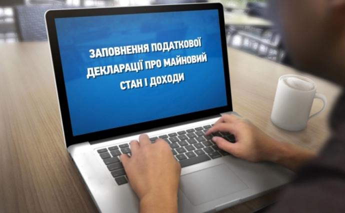 Украинцев заставят задекларировать все иностранные доходы