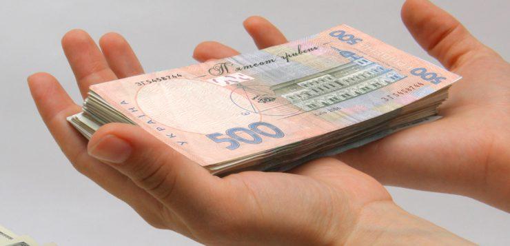 Стало известно, сколько украинцев жалуется на низкую зарплату