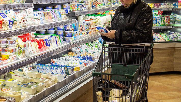 Украинцы смогут отслеживать цены не выходя из дома