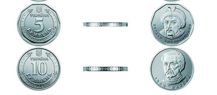 Замена купюр на монеты: К чему это приведет?