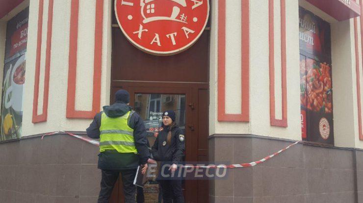 В Киеве неизвестный убил мужчину в «Пузатой хате»