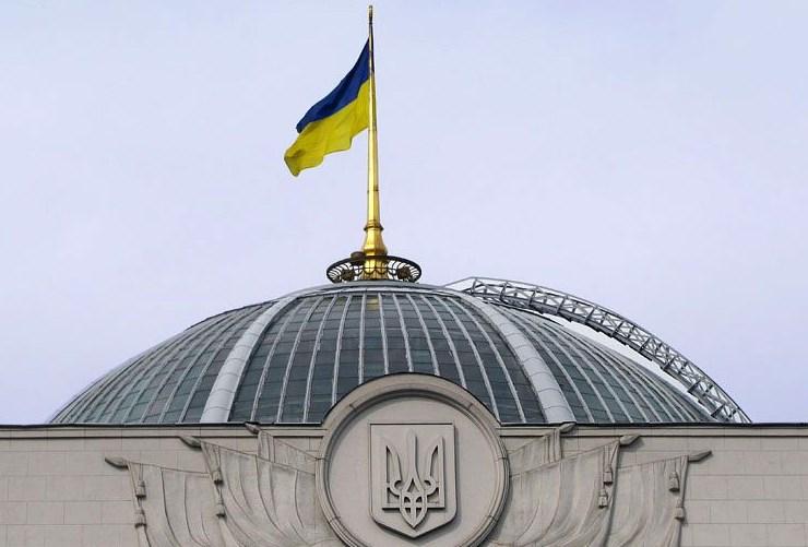 Рада призвала мир к сопротивлению выборам Путина в Крыму и бойкоту