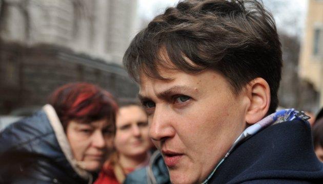 Прокуратура: Савченко могут посадить пожизненно