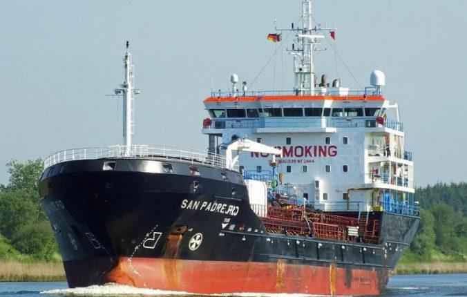 В Нигерии арестованы 16 украинских моряков за незаконную торговлю топливом