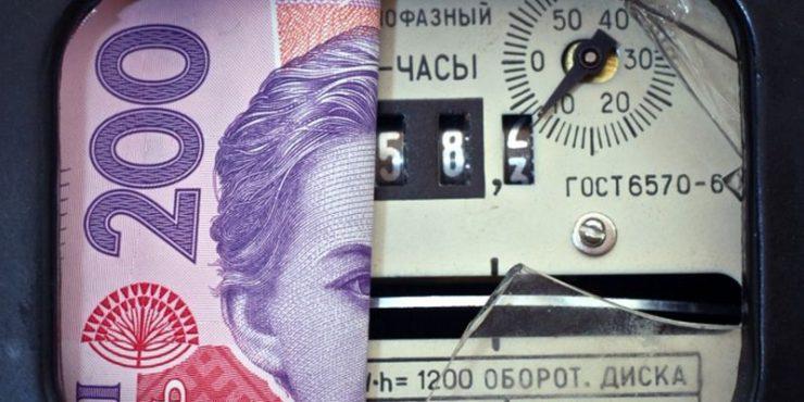Как украинцев накажут за долги по коммуналке