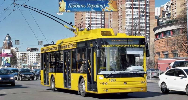 В Киеве временно закроют четыре маршрута троллейбусов