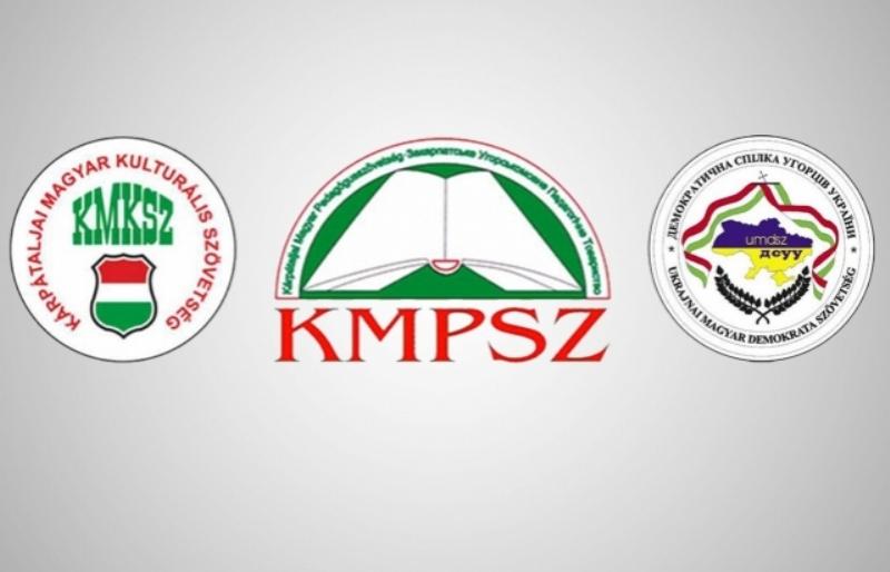 Венгры Закарпатья отрицают договоренности с Гриневич по закону об образовании