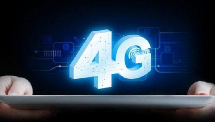 Киевстар запустил интернет 4G