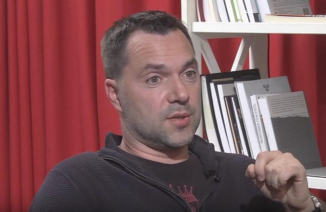 Алексей Арестович: Пришла пора признать, что Майдан проиграл