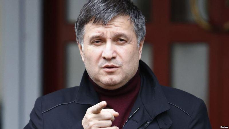 Украина должна принять закон об амнистии и о коллаборантах — Аваков