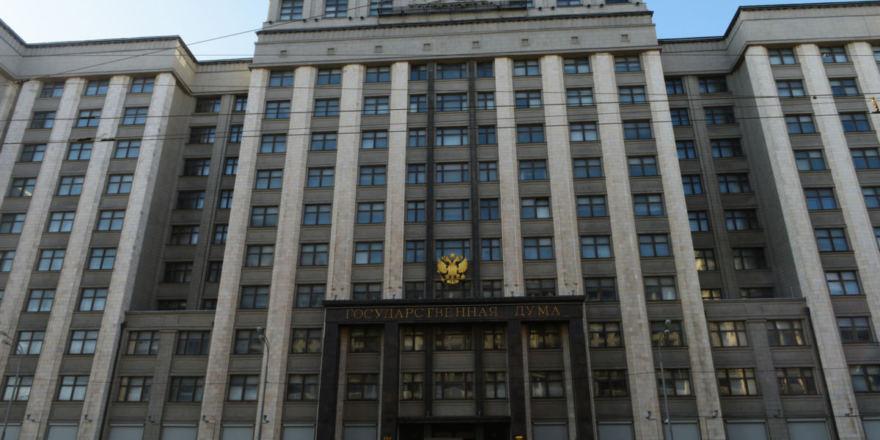 В Госдуме РФ запугивают Украину полномасштабной войной в мае
