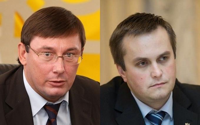 Скандал з Холодницьким – це натяк Луценку