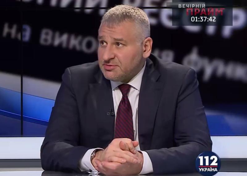 Фейгина лишили статуса адвоката в РФ