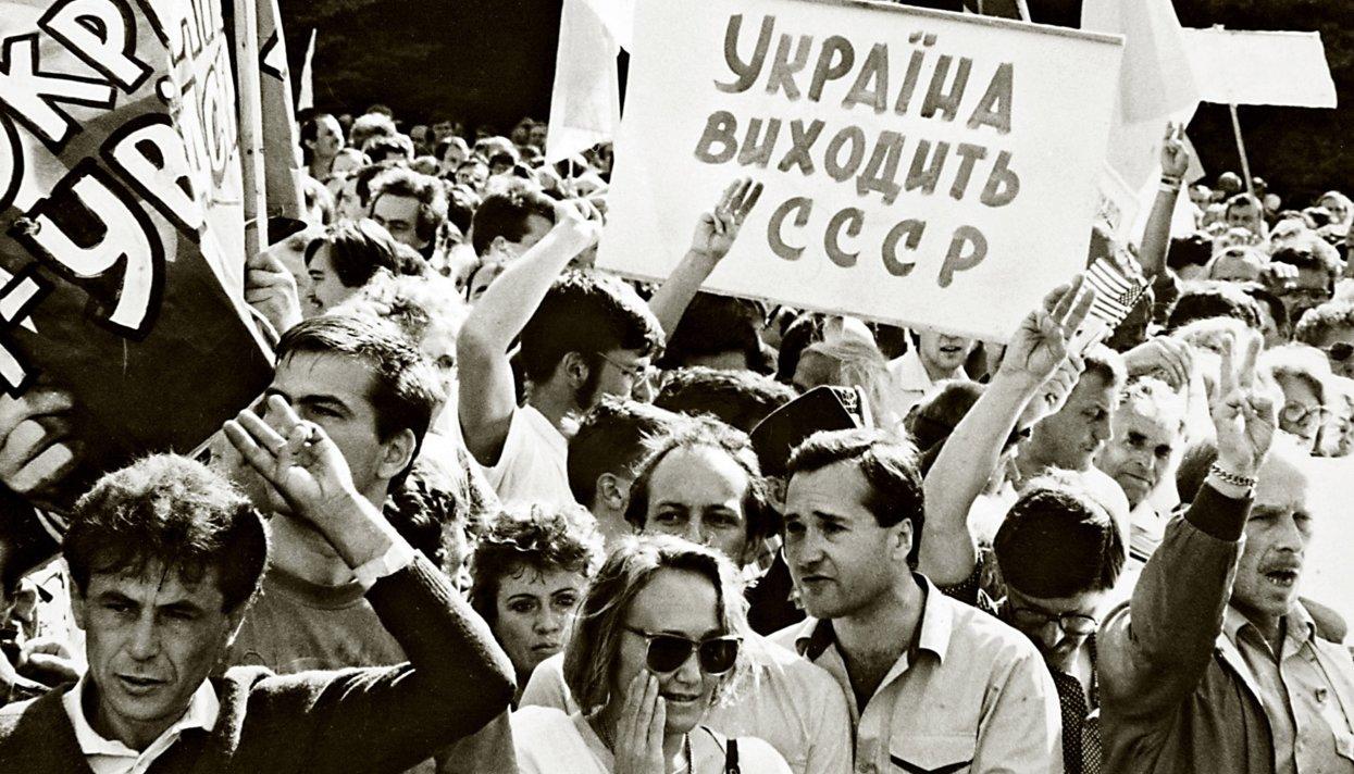 Независимость Украины и референдум 1991