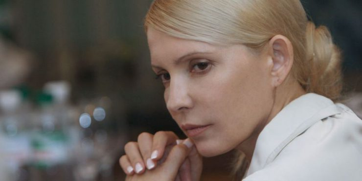 Тимошенко обещает простить долги украинцев по ЖКХ и снизить цены на газ