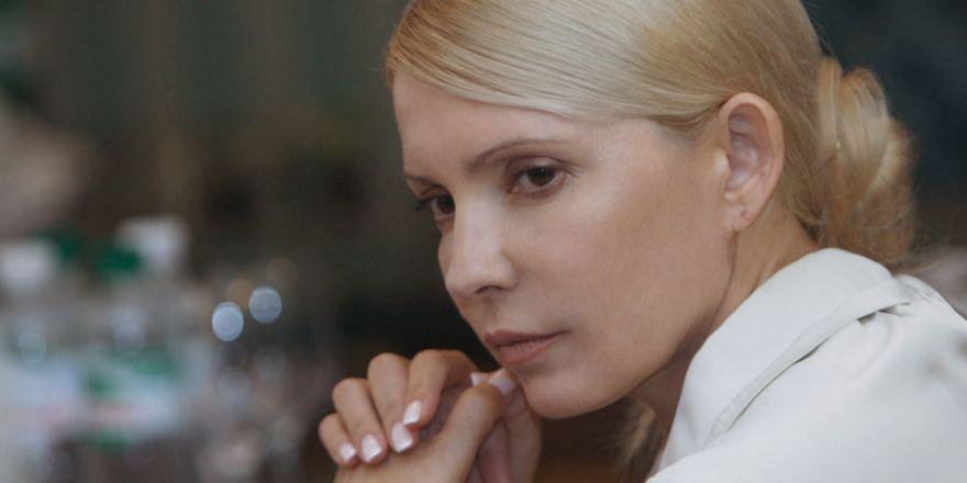 Юлия Тимошенко живет практически в нищете