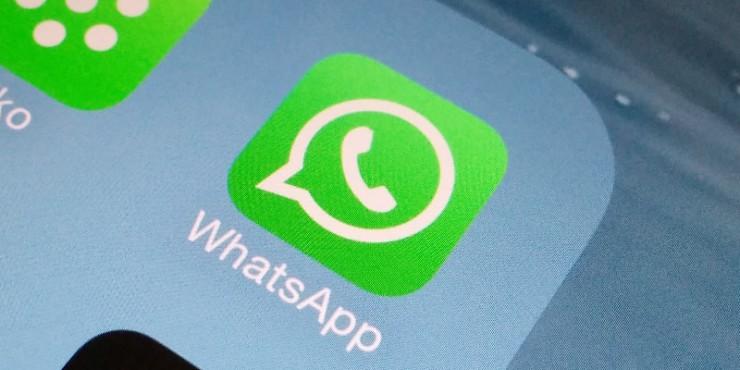 В WhatsApp вводят возрастные ограничения для пользователей