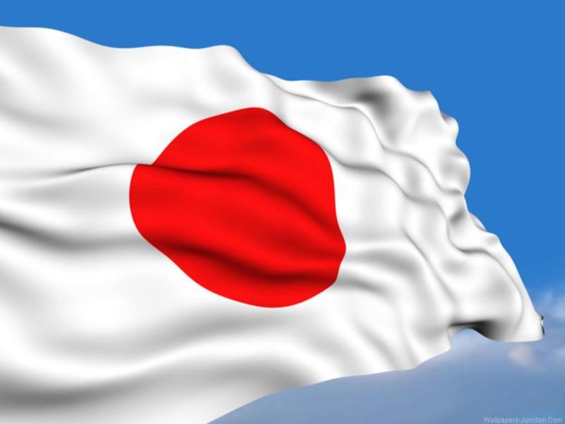 В Японии нашли огромные залежи ценных металлов
