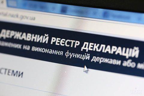 Юрий Романенко: Комедия с электронными декларациями и революционная ситуация в Украине
