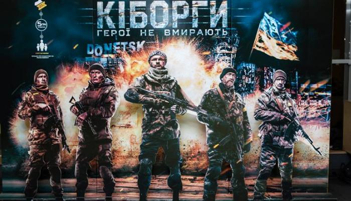 Названы лауреаты украинской кинопремии «Золотая Дзига»