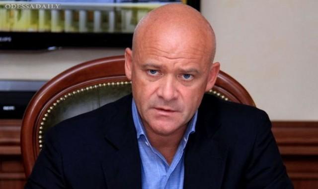 Труханов прокомментировал расследование ВВС по недвижимости в Лондоне