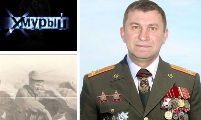 Подозреваемого в причастности к катастрофе MH17 «Хмурого» награждал лично Путин