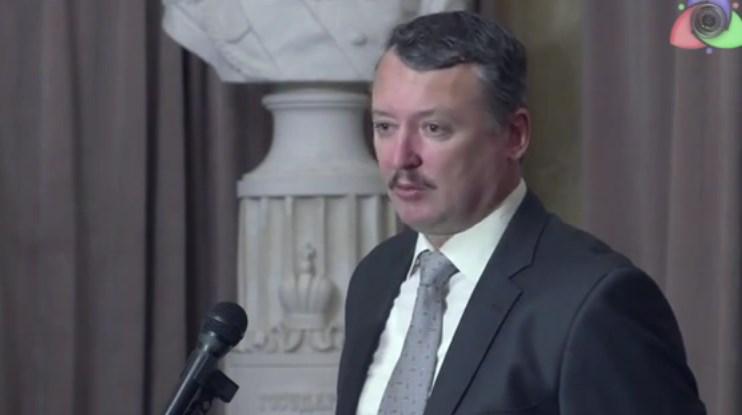 Новый договор Игоря Гиркина с ФСБ и его уязвимость